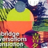 Introducing…Cambridge Conversations in Translation research group 2015/16