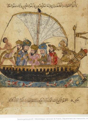 The Seventeenth-Century Safavid Diplomatic Envoy to Siam: A Politics of Knowledge Formation